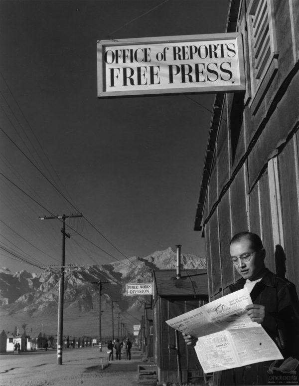 Free Press - Ansel Adams