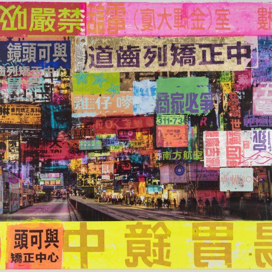 Hong Kong Nathan Road - Sandra Rauch