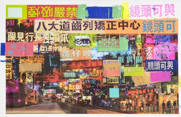 Red Hong Kong Night - Sandra Rauch