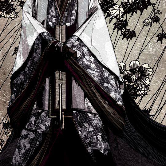 Junihitoe - Kako