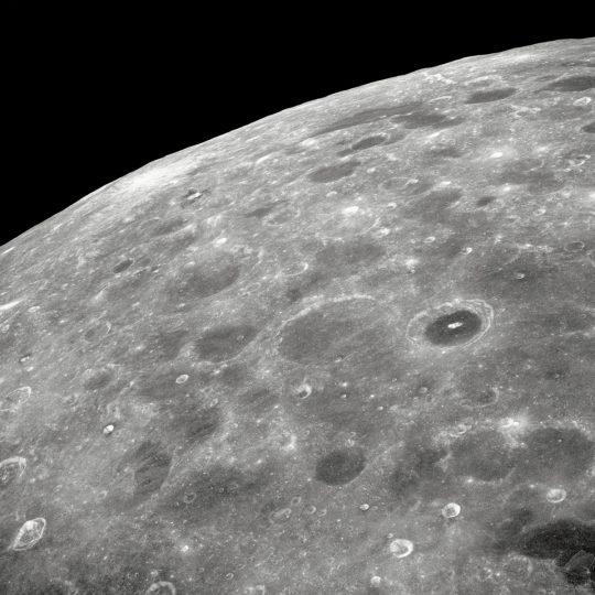 O lado mais distante da Lua