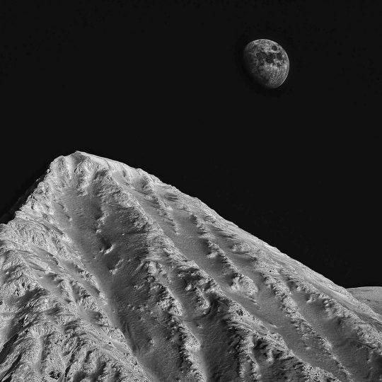 A Montanha e a Lua André Figueiredo